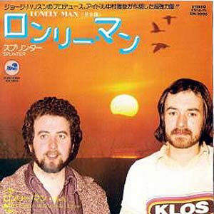 Lonely Man (Japanese picture sleeve-front)