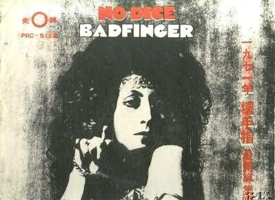 No Dice Album By Badfinger Compiled By Tom Brennan